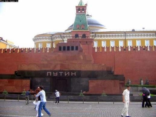 Putin-mausoleum1 (517x388, 34Kb)