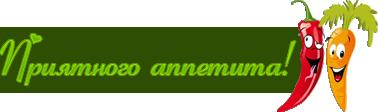Пр.ап (378x112, 29Kb)