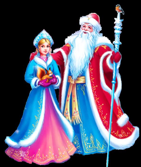 Дед Мороз/4645991_Ded_Moroz_i_Snegurochka (591x699, 470Kb)