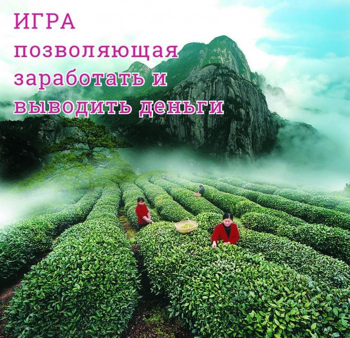 5893300_Vo8vrU4 (700x675, 468Kb)