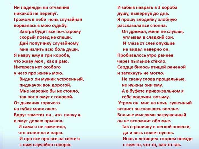 image (1) (700x525, 234Kb)