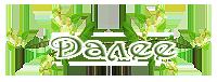 4208855_130835843_4248238_2 (200x76, 23Kb)