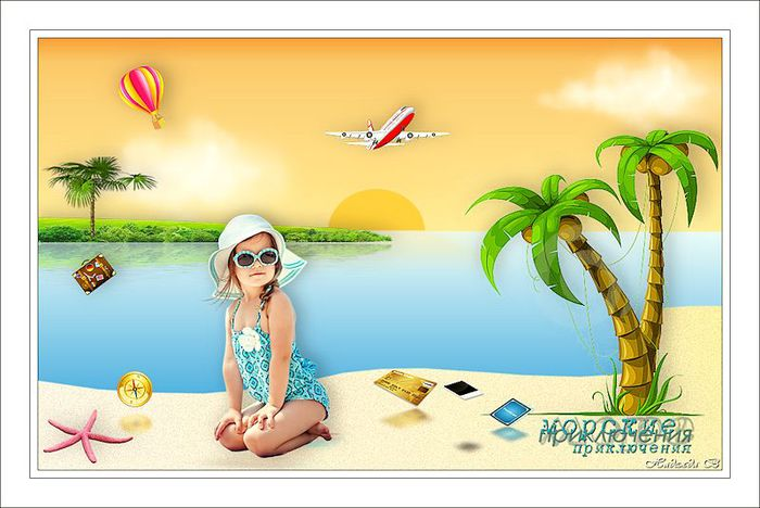 Holiday 1� (700x468, 56Kb)