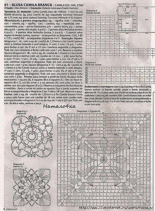 kleid -kvadra---t (514x700, 546Kb)