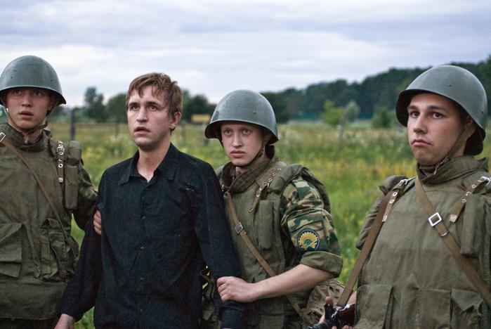 Перемирие (фильм, Россия, 2010)