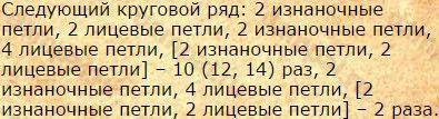носки2 (395x107, 21Kb)