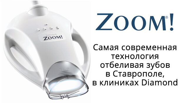 2749438_Idealnoe_otbelivanie_zybov1 (620x351, 47Kb)