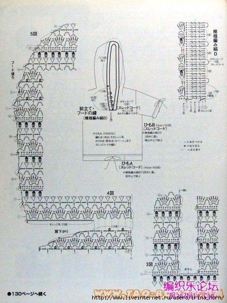 weste-ka-puzer-1 (453x604, 206Kb)