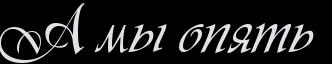 1 (332x64, 12Kb)