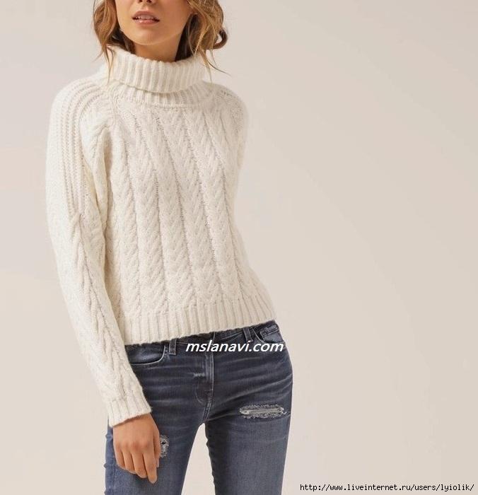 Белый-пуловер-с-аранами (676x700, 141Kb)