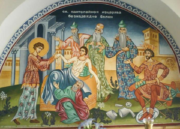 Святой Пантелеймон-целитель  (1) (700x503, 77Kb)