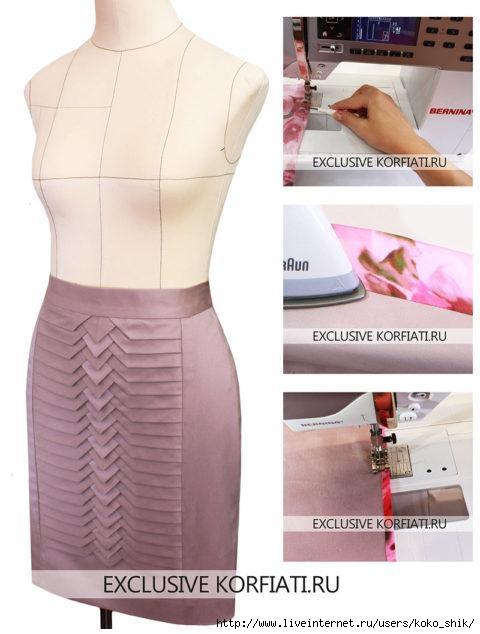 Подкладка юбки 1-11 (480x634, 121Kb)