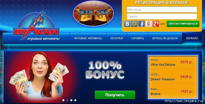 игровые аппараты вулкан/3925073_igrovie_avtomati (700x357, 137Kb)