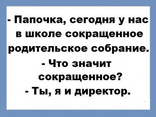 image (1) (548x411, 46Kb)