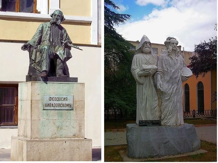 Феодосия._Пам'ятник_І._К._Айвазовському. (700x525, 154Kb)