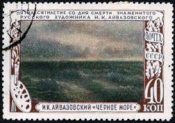 YtSU 1507 Черное море (252x177, 37Kb)