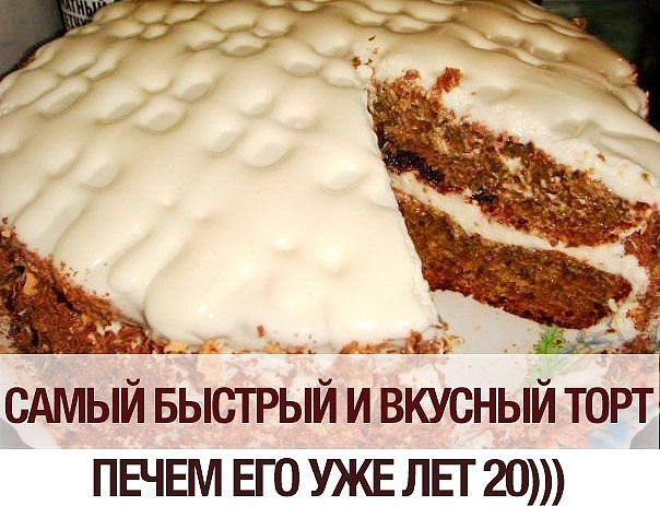 image (3) (604x463, 76Kb)
