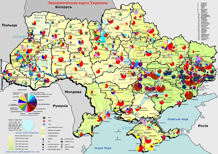 ukraine-3 (700x494, 496Kb)
