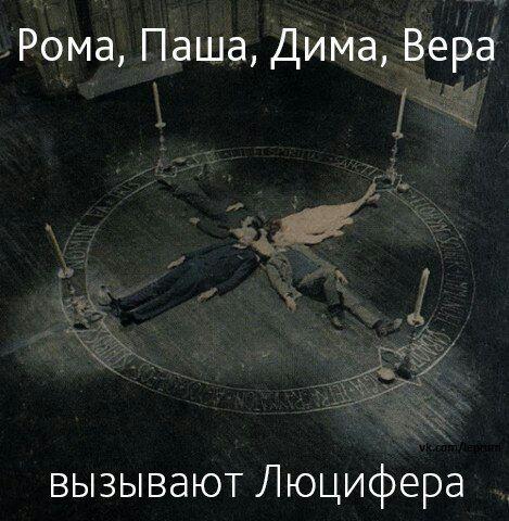PiOvB1RTqMo (469x480, 52Kb)