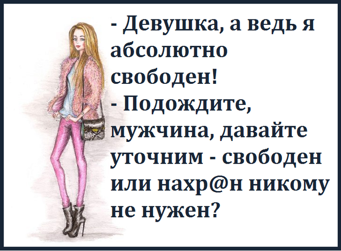 3416556_image_1_ (700x515, 240Kb)