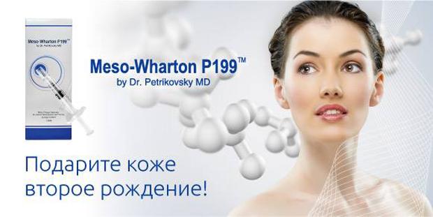 wharton-2nd (620x311, 161Kb)