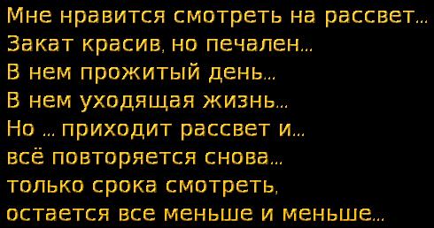 cooltext198703699501634 (490x258, 78Kb)