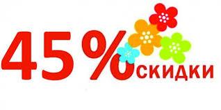 ������ 45% (318x159, 9Kb)