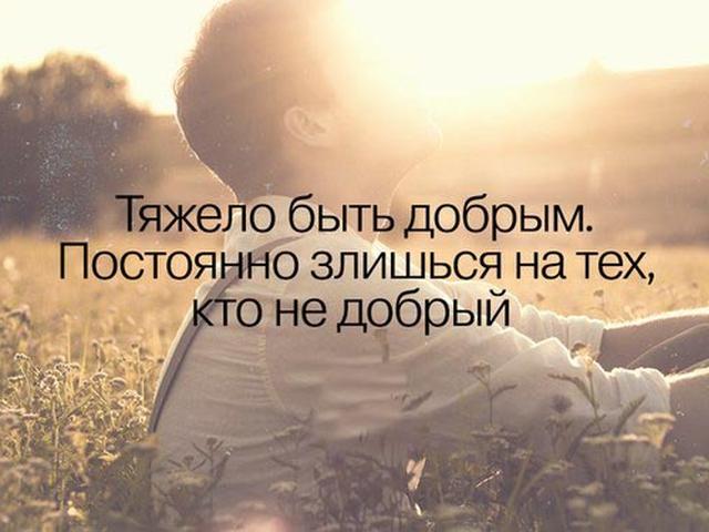 3186072_1665409071 (640x480, 166Kb)