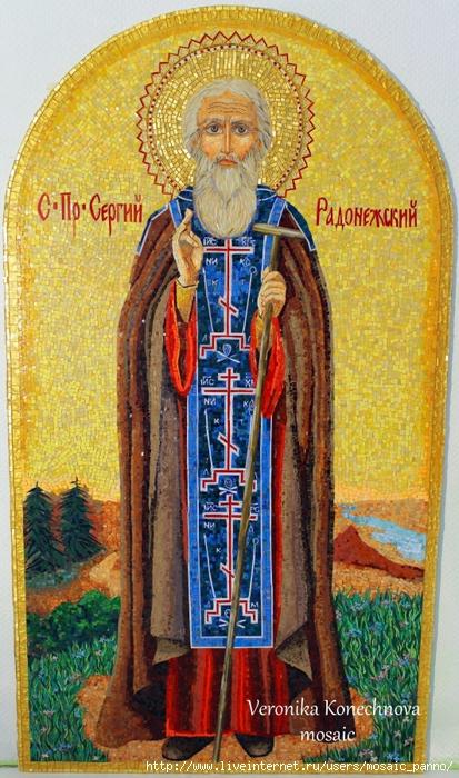 Мозаичная икона Сергий Радонежский/5749214_MG_6066 (413x700, 335Kb)