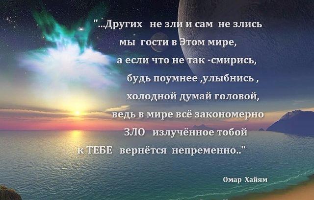 5607601_130286473_4 (640x409, 226Kb)
