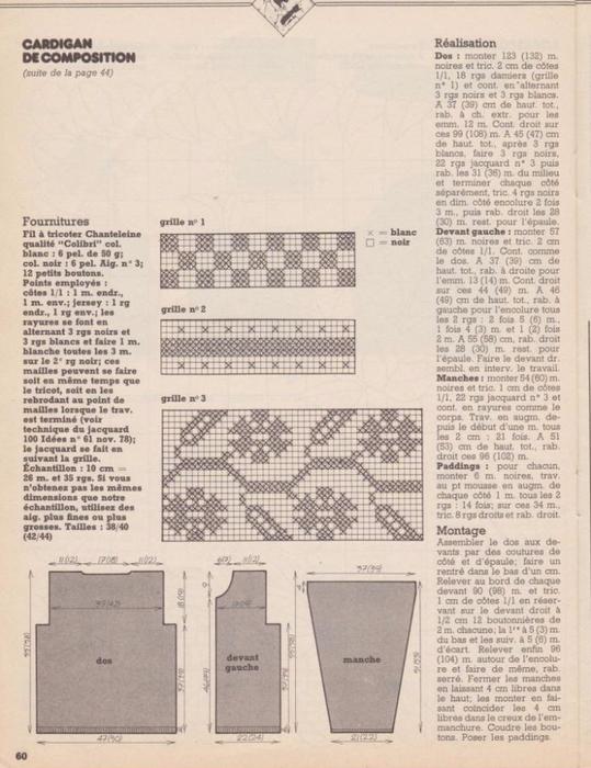 cardigan-001 (539x700, 340Kb)
