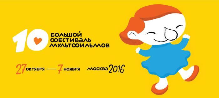 proxy.imgsmail.ru (700x314, 93Kb)