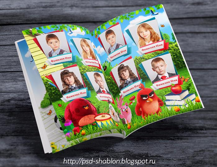 AngryBook3 (700x539, 582Kb)