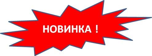 4945204_Novinka (494x182, 21Kb)