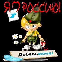 3996605_Tvitter_by_MerlinWebDesigner_12 (250x250, 23Kb)