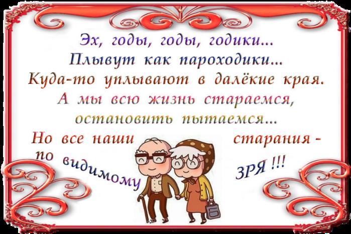 image (1) (700x466, 419Kb)