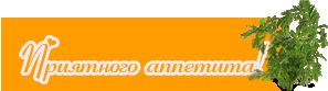 Пр.Ап (297x83, 22Kb)
