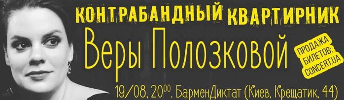 5200200_polozkova (700x204, 51Kb)