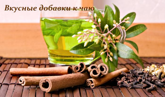 2749438_Vkysnie_dobavki_k_chau__recepti_zdorovya (700x414, 469Kb)