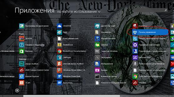 http://img1.liveinternet.ru/images/attach/d/1/130/961/130961127_Snimok_yekrana__7_.png