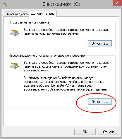http://img1.liveinternet.ru/images/attach/d/1/130/961/130961141_Snimok_yekrana__21_.png