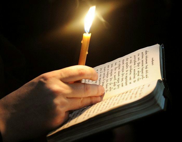 молитва1 (700x544, 200Kb)