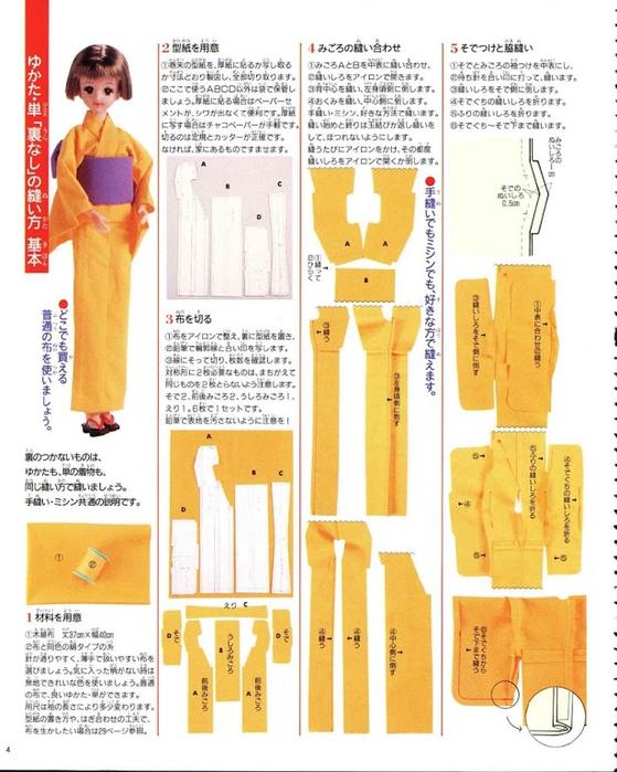 Как сделать кимоно своими руками