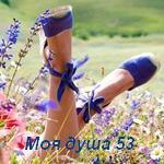 100564458_4360286_99px_ru_avatar_127542_devushka_lejit_v_polevih_cvetah_vistaviv_nogi_ (150x150, 10Kb)