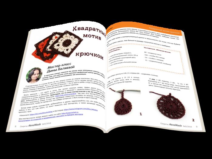 4157121_Belyaeva (700x525, 267Kb)