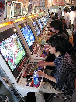 250px-Kyoto_arcade (250x333, 41Kb)