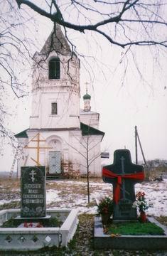 Могила поэта М. Дудина. Село Вязовское Фурмановского (235x360, 75Kb)
