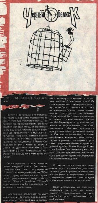 Zarraza � 8 (1992) - ���� ������� - �� ���� ���� (1992). �������� (340x700, 77Kb)