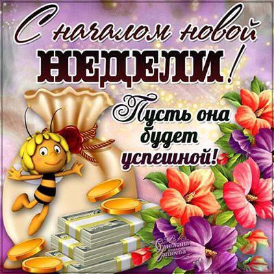 3768849_nedelya (400x400, 46Kb)