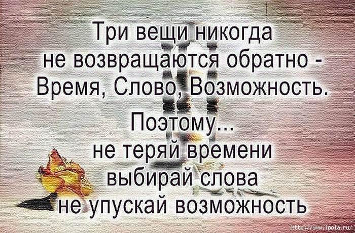 2835299_Izmenenie_razmera_Jiteiskie_mydrosti (700x460, 294Kb)